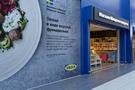 Вход в магазин Шведские продукты в ИКЕА Парнас