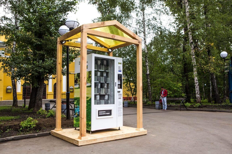 Автоматы IKEA по продаже пледов